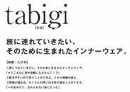 tabigi