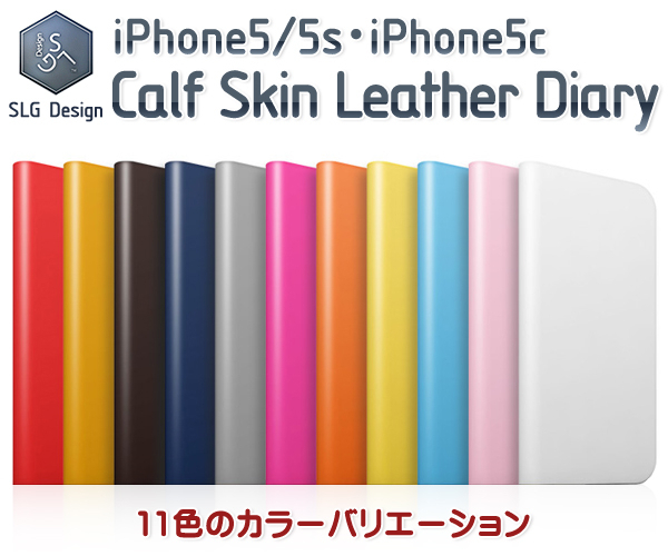 SLG Design iPhone5/5s、iPhone5c Calf Skin Leather Diary
