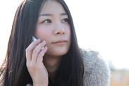 登録女優:坂口彩