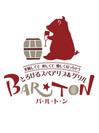 BAR☆TON ロゴ