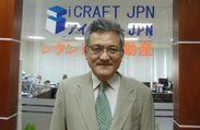 講師の西田氏