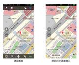 地図の全画面表示