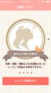 『美肌レッスン』(1)
