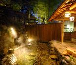 湯郷温泉最古の露天風呂