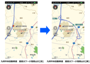 新旧地図比較(九州中央自動車道)