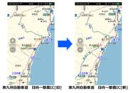 新旧地図比較(東九州自動車道)