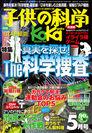 2014年5月号(表紙)