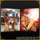 仮面ライダー最新劇場版作品Blu-rayセット