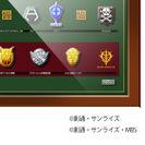 機動戦士ガンダム 生誕35周年エンブレムピンズコレクション (4)