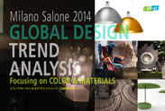 GLOBAL DESIGN TREND ANALYSIS Focusing on COLOR & MATERIALS
