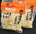 北海道産大豆使用・小大豆もやし