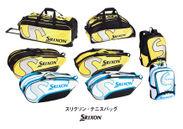 スリクソンテニスバッグ各種