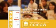 nomow(のもう)