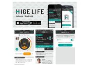 「HIGE LIFE」
