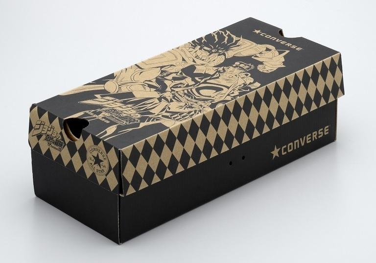 特製デザインBOX