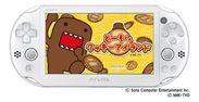 PlayStation®VITAで【どーもくん クッキーアイランド】が配信開始!