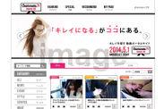 charismata.tv(カリスマ.TV)TOPイメージ