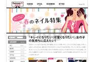 charismata.tv(カリスマ.TV)特集イメージ