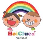 HoiClue♪[ほいくる♪]ステッカー画像