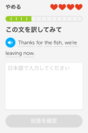 翻訳レッスンイメージ