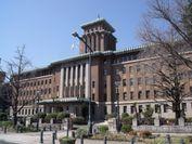神奈川県庁外観