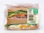 パストラミポークと野菜サンド