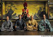清須会議 画像1