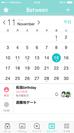 機能:カレンダー