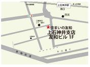 上石神井支店アクセスマップ