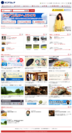 『シニアコム.JP』TOPページ1