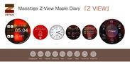 GALAXY S5 Masstige Z-View Maple Diary 3