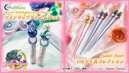 「美少女戦士セーラームーン」ツインリップクリームロッド/DXマイ箸コレクション
