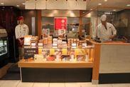 「柿安 牛めし」1号店 大丸京都店