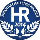 「日本HRチャレンジ大賞」ロゴ