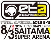 ETA FINAL SPECIAL メインロゴ