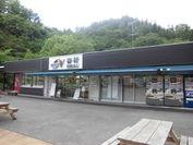 「中央高速谷村PA(上り)」外観