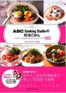 「ABC Cooking Studioの妊活ごはん」