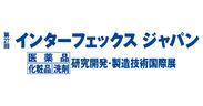 第27回 インターフェックスジャパン2014