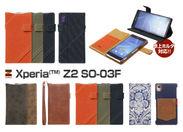 Z2 SO-03F専用レザーケース