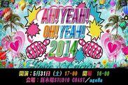 AH!YEAH!OH!YEAH!2014