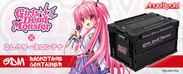 『AngelBeats!』×『コレクターズコンテナ』GDMバックステージコンテナ