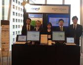 BOARD Software with Gartner Business Intelligence & Analytics Summit 2014