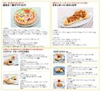 小麦ごはんレシピ紹介1