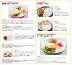 小麦ごはんレシピ紹介2