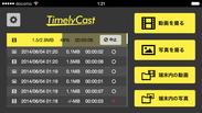 TimelyCast01