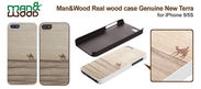 Man&Wood iPhone 5/5s 天然木ケース New Terra