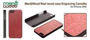 Man&Wood iPhone 5/5s 天然木ケース Camellia
