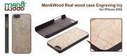 Man&Wood iPhone 5/5s 天然木ケース Ivy