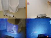 UVで可視化する汚染