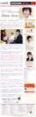 安倍昭恵×荒川祐二インタビュー